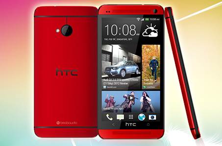 HTC Officially Announces New Flagship Successor to the HTC One